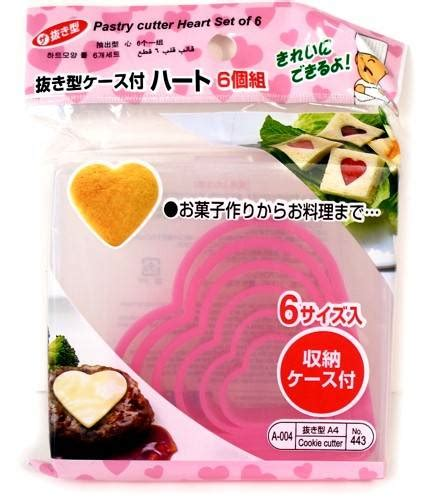 Japanese Ham Cheese Food Bento Cutter Panda Buterfly Flower japanese bento pastry ham cheese cookie cutter set of 6 for