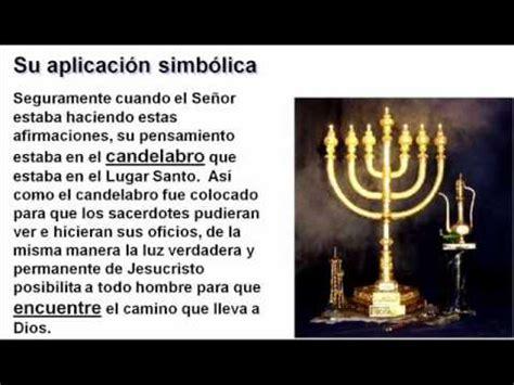 candelabro en la biblia que significa el tabern 225 culo de dios 3 youtube