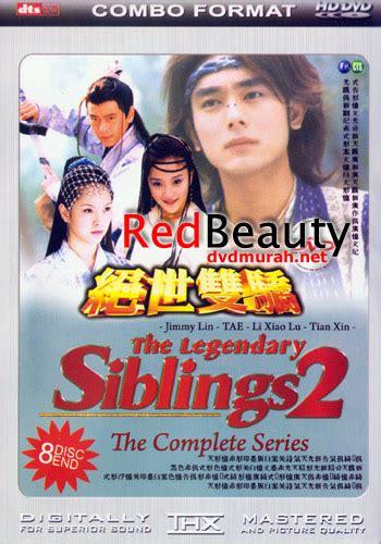 Film Drama Mandarin Yang Bagus | film serial silat mandarin yang bagus prioritybabe