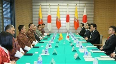 Mofa Bhutan by トブゲー ブータン王国首相の来日 外務省
