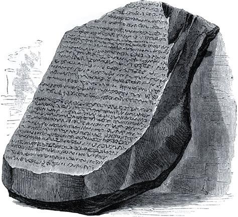 rosetta stone egypt rosetta stone artifact that solves the riddle of
