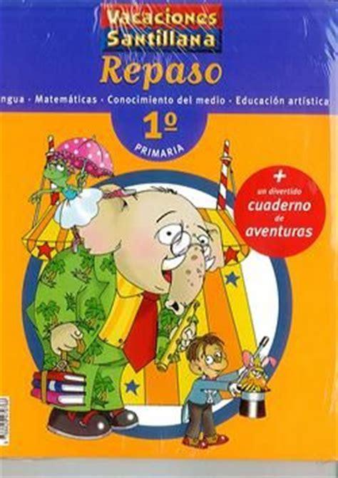 erikas story libro e descargar gratis pack vacaciones santillana 1 186 primaria pdf descargar gratis vacaciones