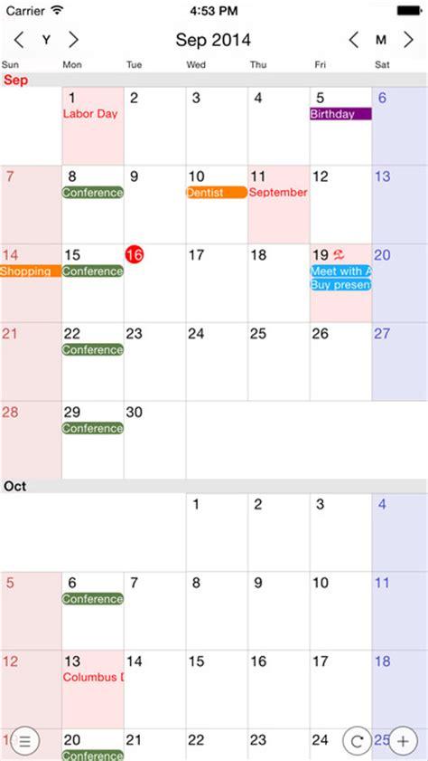 Calendar Widget Iphone Hachicalendar3 Vertical Scroll Calendar Widget Calendar