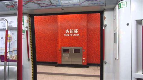 Metro Opens Doors Next mtr metro cammell m phase 1 cm stock doors open