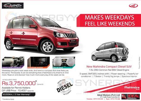 toyota brand new cars for toyota sri lanka price autos post