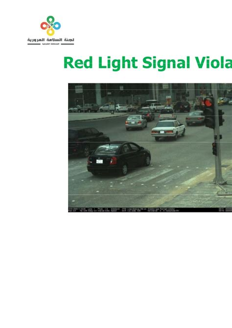 new rochelle red light ticket payment red light violations com decoratingspecial com