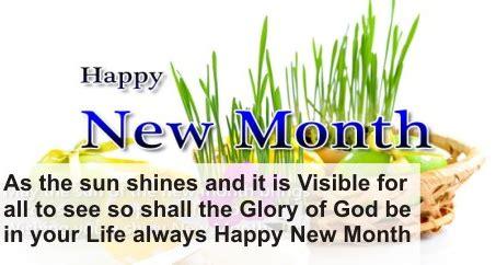 best happy new month prayer celebration messages best