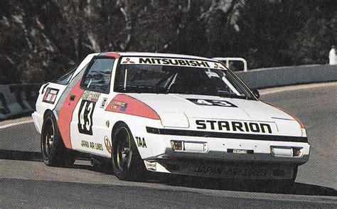 mitsubishi starion rally car mitsubishi starion 1989