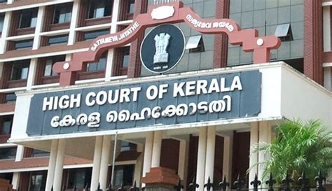 Kerala Mba Entrance 2016 by Kerala Hc Orders Not To Accept Mat Scores For Admission To