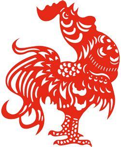 new year 2016 horoscope rooster zodiac 2017 rooster daebaki