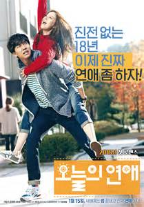 film love today photos added 2 new posters for the korean movie today s