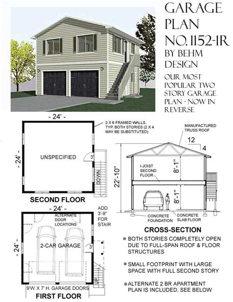 2 story garage apartment plans 1152 1r 24 4 x 24 2 car two story behm garage