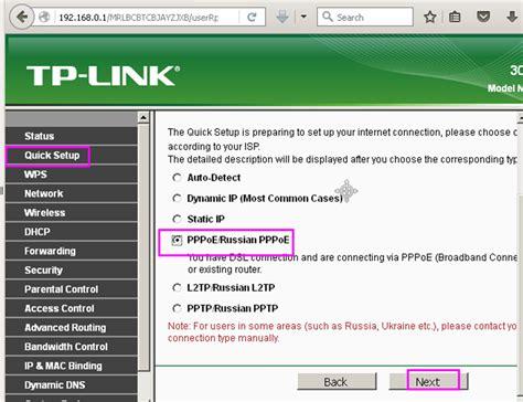 Ip Ip Kabel Lan Dan Wireless Untuk Baby Monitor erna s konfigurasi pppoe dari wireless router untuk indihome