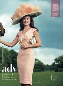 Vanity Fair Pippa Middleton pippa middleton vanity fair magazine june 2014 issue