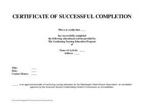 Certificate Of Successful Completion Template blank certificates of successful completion template