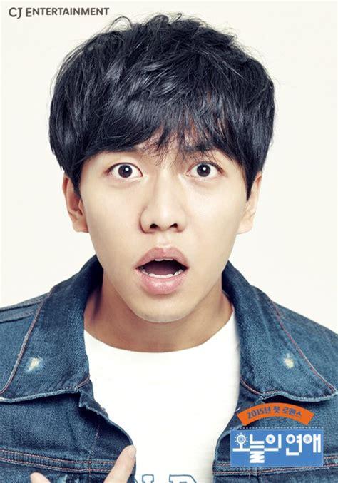 lee seung gi love forecast love forecast joonsoo photo set lee seung gi