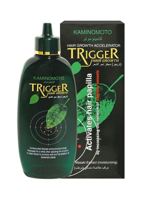 Kaminomoto Hair Growth Trigger kaminomoto hair growth tonic ii anti dandruff hair care