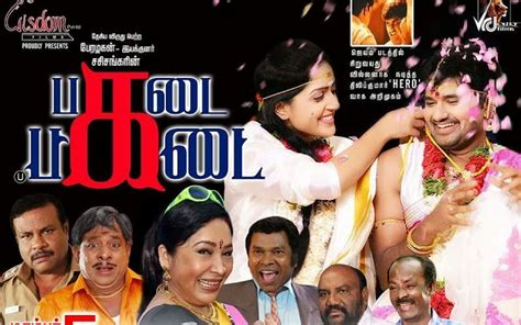 quills movie free download in hindi 2014 movies dvdrip epic