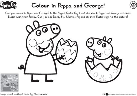 peppa pig easter coloring pages peppa george easter colouring scholastic kids club