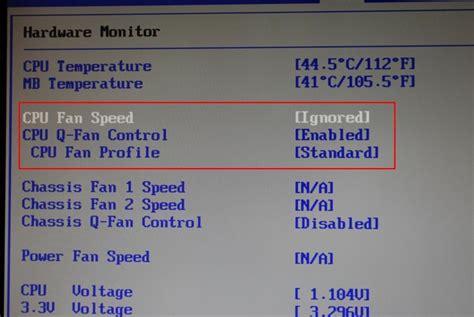 cpu fan error press f1 to resume asus
