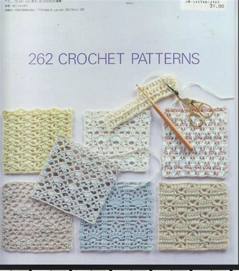 pattern book download 262 crochet patterns book open work crochet and borders