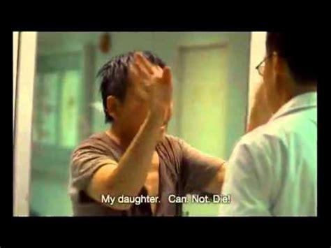 film thailand mengharukan serial tv asal thailand judulnya pesona cinta videolike