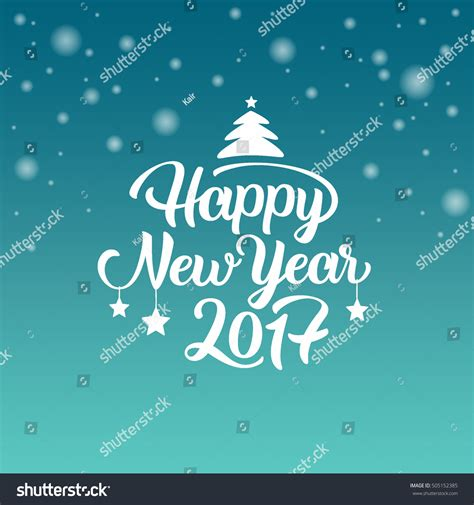 new year greeting card text happy new year 2017 lettering text vector greeting