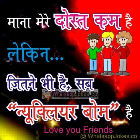 fb yadav status in hindi 100 मर ठ स ट ट स marathi status attitude cool