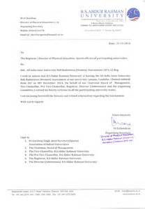 dissertation defense invitation email or doc