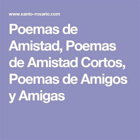 poemas de amistad poemas de amistad poemas de amistad cortos poemas de