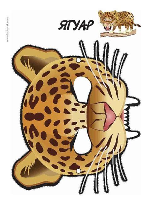 printable jungle mask printable leopard mask coloring pages pinterest