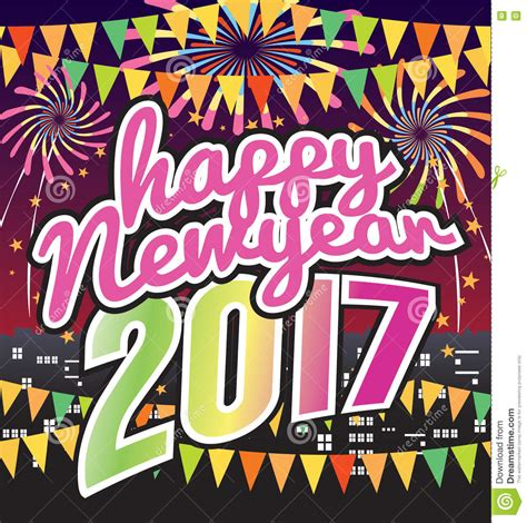 happy new year title vector happy new year 2017 celebration poster