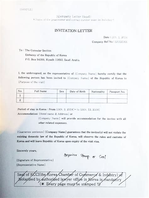 Japanese Embassy Letter Of Invitation How To Apply For A South Korean Tourist Visa In Manila Cebu Langyaw