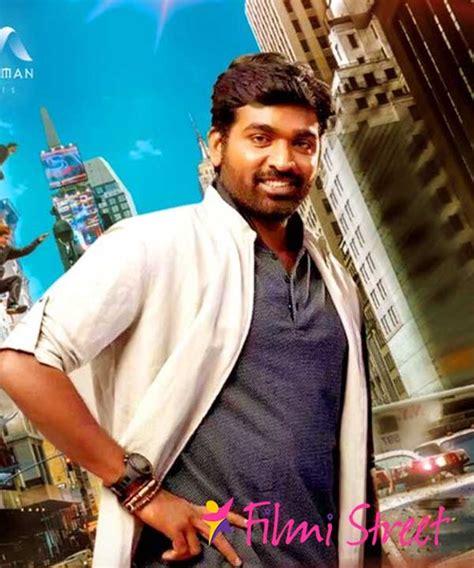 actor vijay sethupathi movie download vijay movies hit or flop vijay movies box office rating