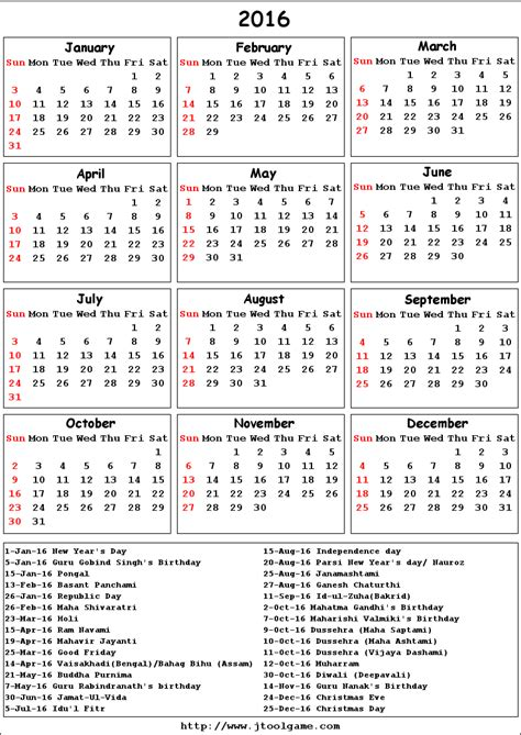 Printable Monthly Calendar 2016 India | 2016 calendar holidays printable page 2 new calendar