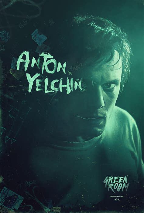 green room green room dvd release date redbox netflix itunes