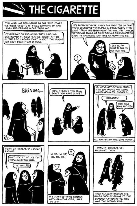 Chapter 15 - The Cigarette, from Marjane Satrapi's