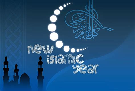 new year date on 2017 happy islamic new year muharram 2017 date images 3d pics