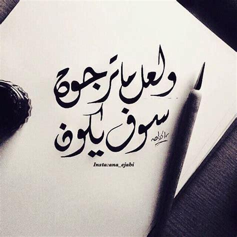 1069 best روائع الخط العربي arabic calligraphy images on