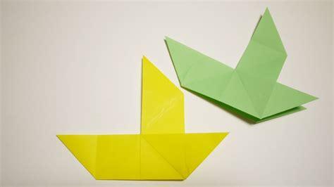 Origami Magic Trick - だまし舟の折り方 how to make a magic trick yacht 折り紙 おりがみ