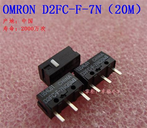 Micro Switch Mouse D2fc F 7n Saklar Tombol Klik Omron Ar21 new genuine omron omron micro switch d2fc f 7n 20m mouse key new products