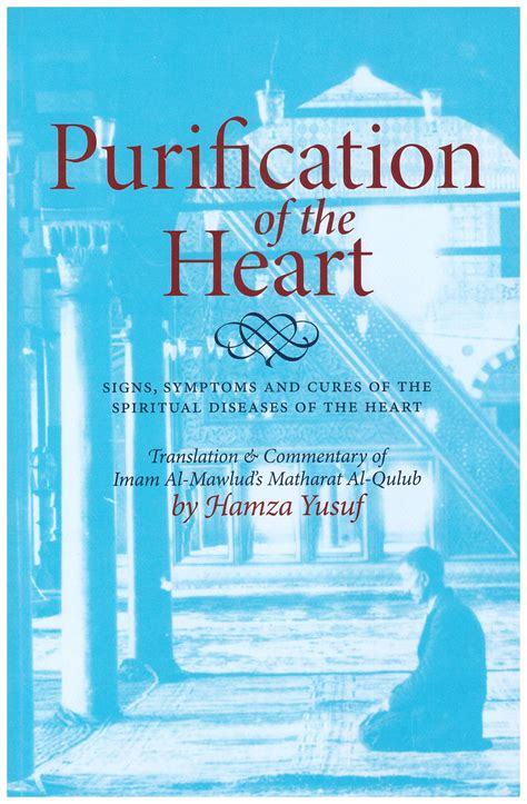 Purifying Wah Bellezkin kitaabun classical and contemporary muslim and islamic books