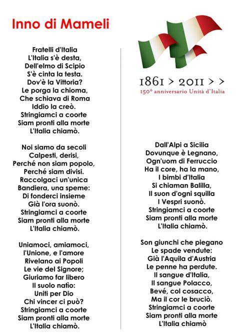 inno italia testo buon compleanno italia