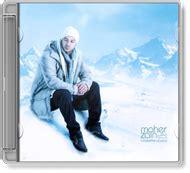 free download mp3 album maher zain forgive me maher zain forgive me flachdcd recordings