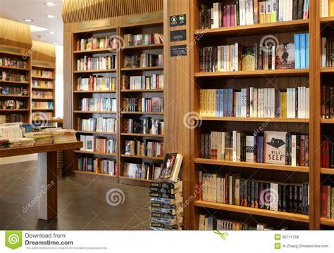 book store editorial stock photo image 32711758