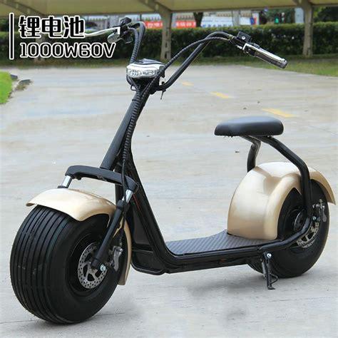 satin al   elektrikli bisiklet harley araba yetiskin