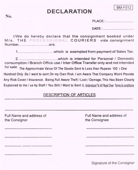 Statutory Declarations Template by Template Statutory Declaration Letter Template