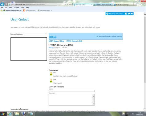 software layout koran download al quran explorer softonic auto design tech