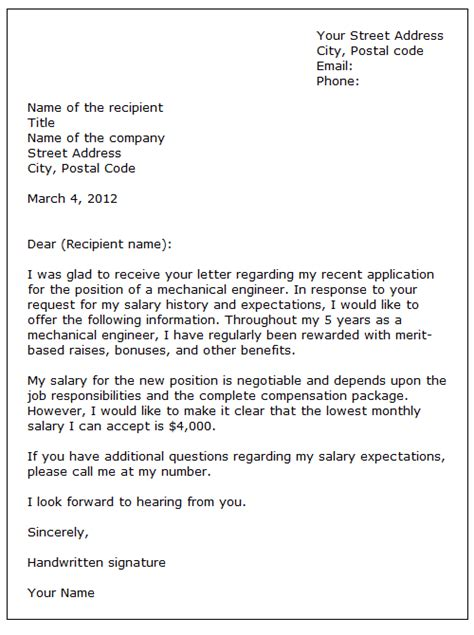 cover letter stating salary expectations employment letter sle images frompo