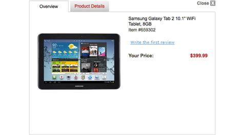office depot coupons tablet samsung galaxy tab 2 10 1 appears on office depot shortly